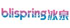 冰泉(blispring)