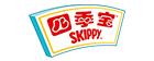 四季宝(SKIPPY)