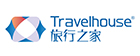 旅行之家(Travelhouse)
